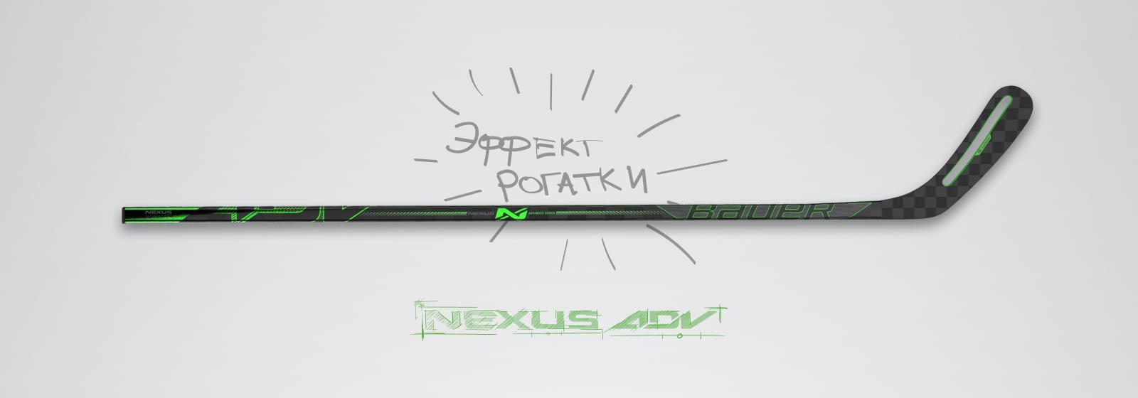 Nexus ADV