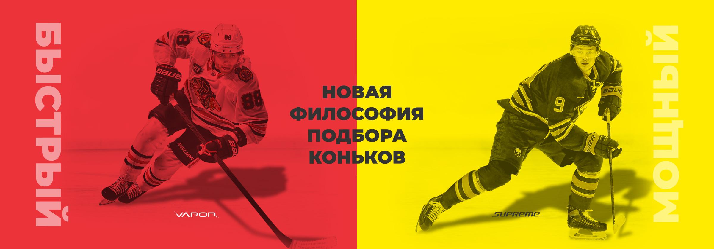 Mybauer Ru Интернет Магазин Спортивной Экипировки Отзывы