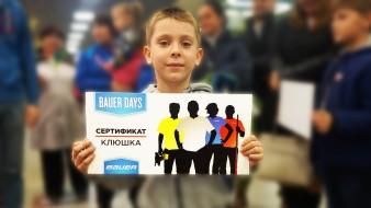 Bauer Days в Санкт-Петербурге