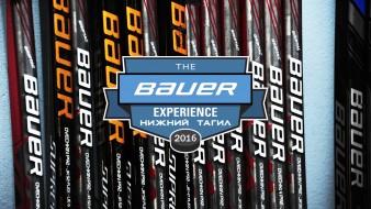 Bauer Experience в Нижнем Тагиле