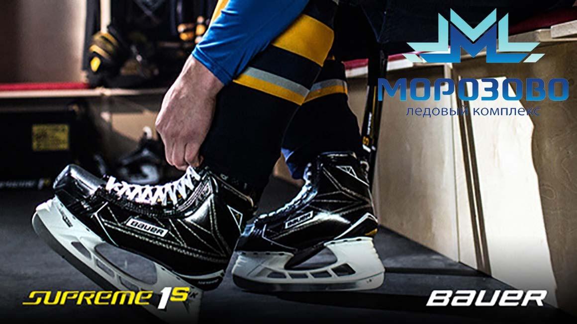 Протестируй новые коньки Bauer Supreme 1S