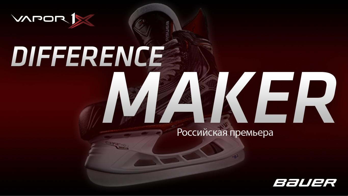 Российская премьера конька Vapor 1Х